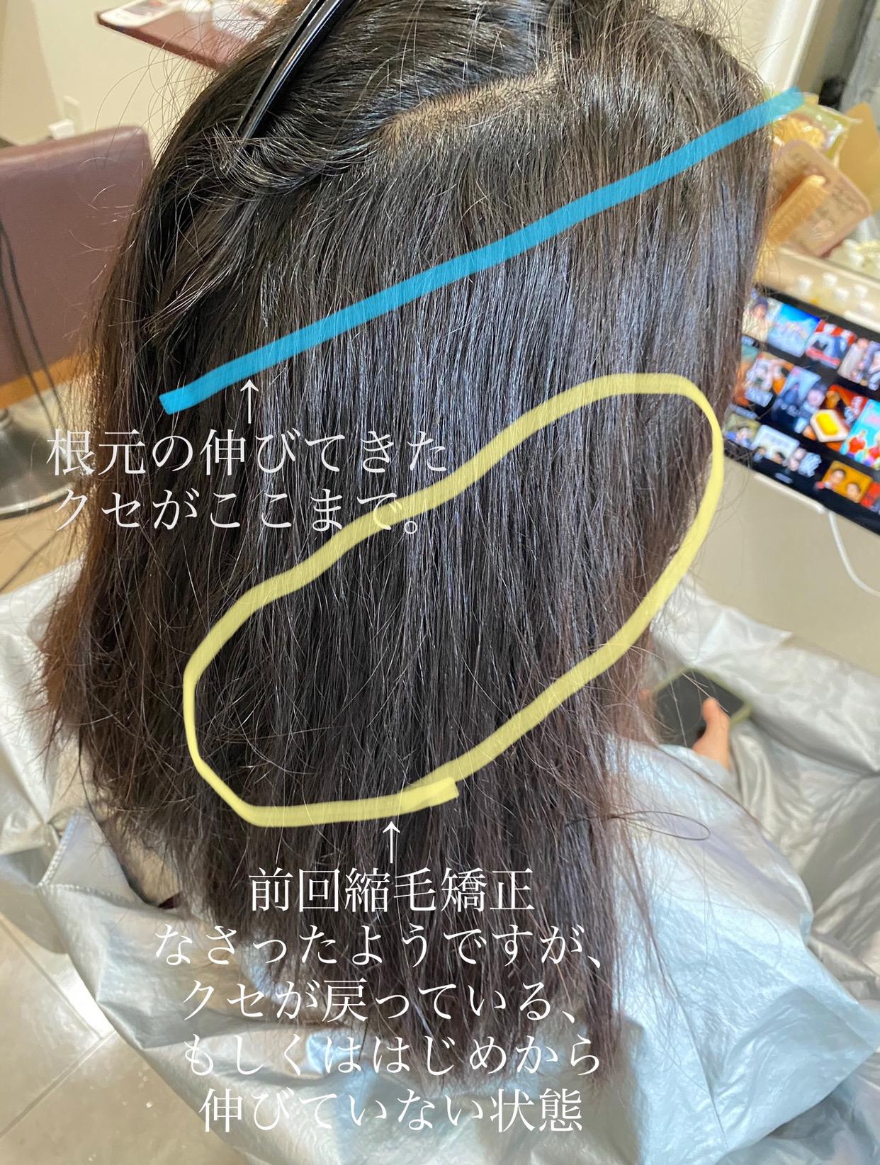 縮毛矯正なさる前の髪の状態を分析 大阪 堺市 高石 和泉 泉大津 岸和田 美容 エステ 髪質改善